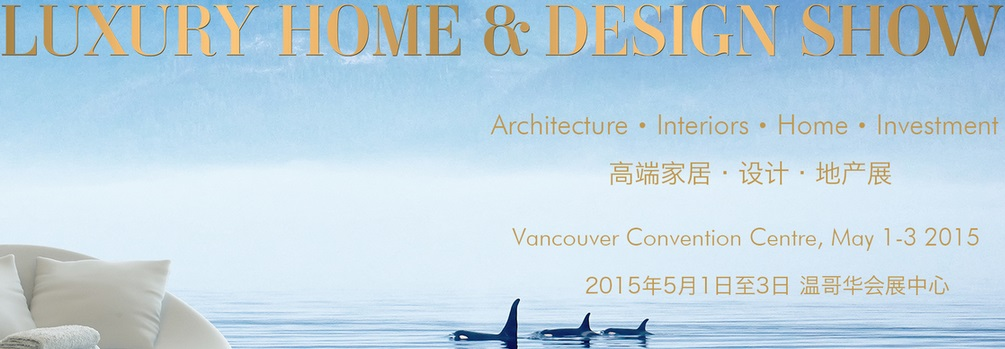 LUXURY HOME & DESIGN SHOW, Vancouver | Phoenix Stretch Ceilings